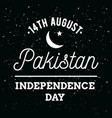 pakistan independence day 14th august emblems vector image vector image