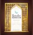 ramadan kareem golden frame traditional ornament vector image vector image