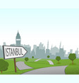 road to istanbul vector image vector image