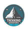 trekking adventures vintage isolated badge vector image vector image