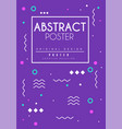 blue abstract poster bright placard template vector image vector image