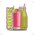 fruit smoothie vector image vector image