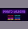 neon name of porto alegre city vector image vector image