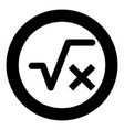square root of x axis icon black color simple vector image vector image