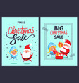 christmas final sale holiday discount santa maiden vector image vector image