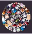 parfume bottles shop on dark background banner vector image