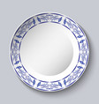 round blue floral frame styling elements based on vector image