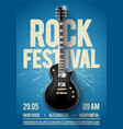 blue rock festival concert party flyer poster vector image vector image