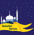 crescent moon with white mosque for muslim vector image vector image