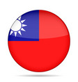 flag of taiwan shiny round button vector image