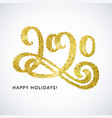 happy holidays 2020 card vector image vector image