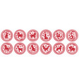 round chinese zodiac signs circle stamps with vector image