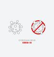 coronavirus symbol vector image vector image