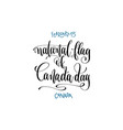 february - national flag canada day vector image