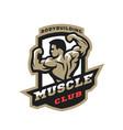muscle club bodybuilding emblem logo vector image