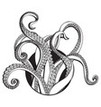 tentacles icon vector image