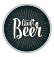 beer fest lettering with rays vintage vector image vector image