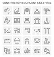 construction equipment icon vector image