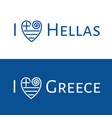 i love greece banner vector image vector image