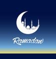 ramadan moon vector image