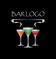 bar black vector image