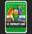 irish beer bar st patrick day leprechaun gold vector image