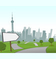road to shanghai vector image vector image