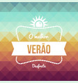 vintage portuguese summer vacation greeting card vector image vector image