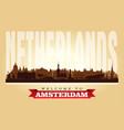 amsterdam netherlands city skyline silhouette vector image vector image