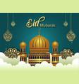 printgreen eid mubarak greeting card arabic vector image