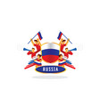 russian fans with russia nation badge design vector image