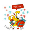 cool yellow dog mascot cartoon vector image