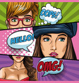 fashion womens pop art cartoon vector image vector image