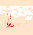 landscape with boat and chinese hieroglyph vector image