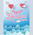 paper art of happy birthday elements background vector image vector image