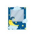 cute photo frame with moon stars and clouds vector image