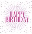happy birthday confetti purple background i vector image