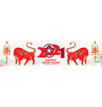 happy chinese new year 2021 traditional background