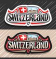 logo for switzerland vector image vector image