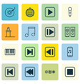 set of 16 multimedia icons includes gramophone vector image vector image