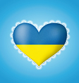 heart flag ua vector image vector image
