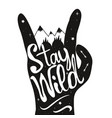hand drawn style inspirational and motivational vector image