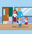 mother and father with their girl and boy students vector image