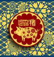 new year poster chinese pig on floral pattern vector image vector image