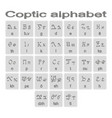 set of monochrome icons with coptic alphabet vector image vector image