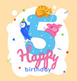 children 5th birthday greeting card vector image