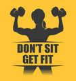 fitness club emblem with motivation slogan dont vector image vector image