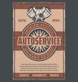 retro poster for car auto service vector image vector image