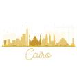 Cairo City skyline golden silhouette vector image