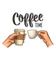 hands holding a disposable and ceramic cup vector image vector image